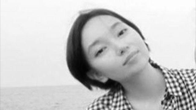 Видео: Пропавшую 7 месяцев назад казахстанку нашли мёртвой в Турции