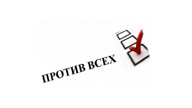 «Против всех»: Какие перемены ожидают следующие выборы в Парламент Казахстана?