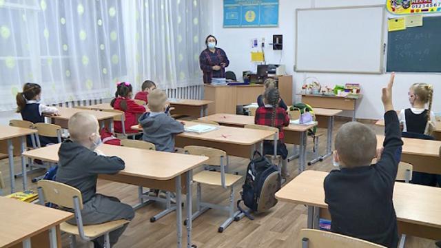 Ещё 48 школ вернулись к традиционному формату в Костанайской области