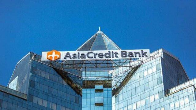 AsiaCredit Bank лишился лицензии в Казахстане