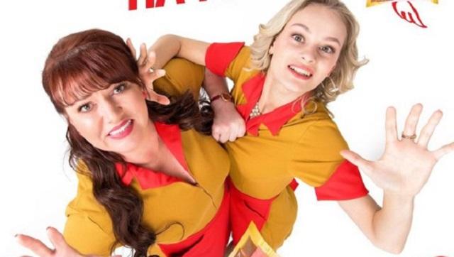 Две девицы на мели 2 сезон 5 серия Смотреть онлайн