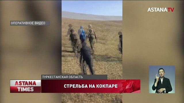 Неизвестные открыли стрельбу во время кокпара в Туркестанской области