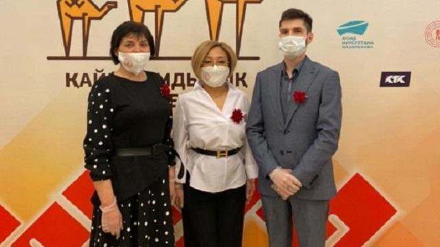 Два героя из Костанайской области получили призы из рук Дариги Назарбаевой