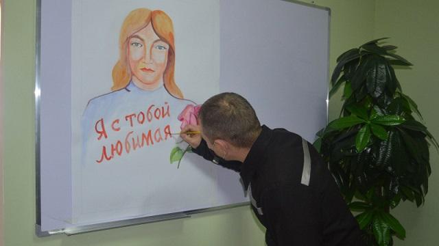 «Я всегда буду любить тебя». Трогательная история осужденного в Карагандинской области