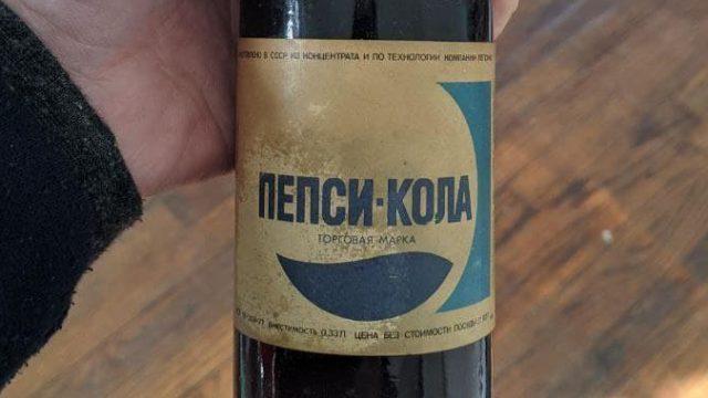 «Сталь и плутоний»: Произведённую в СССР пепси-колу попробовали на вкус