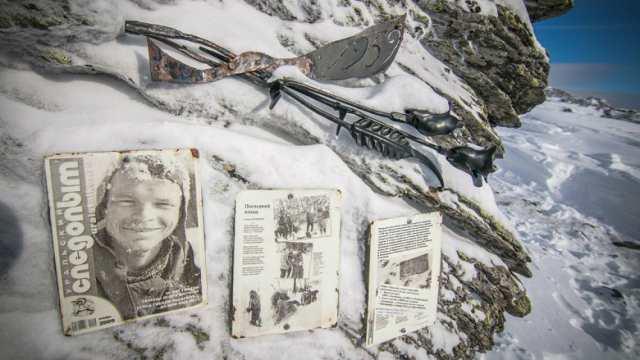«Связи нет»: Группа туристов не вернулась с перевала Дятлова