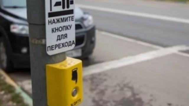 Светофоры с кнопкой вызова появятся в Костанае