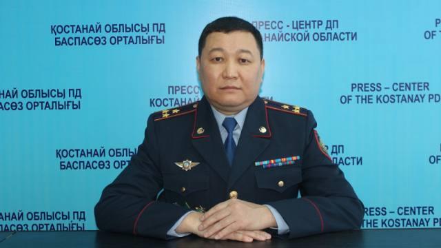 Женис Ахметов назначен начальником районного отдела полиции в Костанайской области
