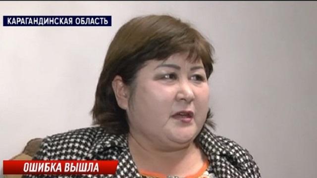 «На выход!»: Из-за ошибки чиновников девять семей выселяют из квартир в Жезказгане