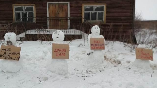 Оттепель: Снеговикам разрешили митинговать в России