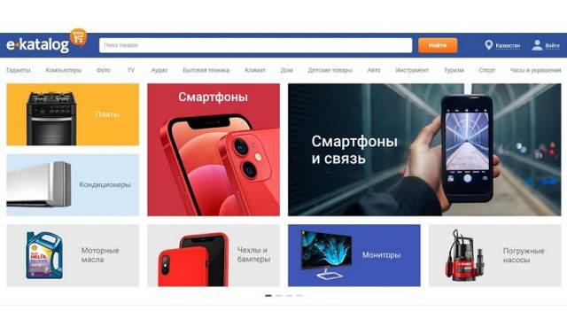 Шопинг онлайн: преимущества сервиса сравнения цен e-Katalog