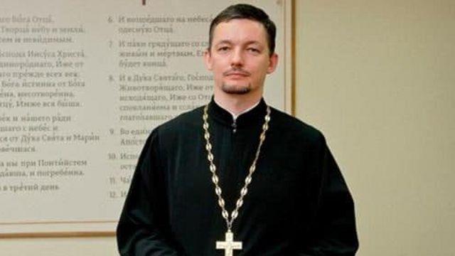 Ростовский священник Александр Усатов признался, что он гей