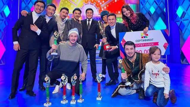 Казахстанскую команду КВН не пустили в Россию на «КиВиН-2021»