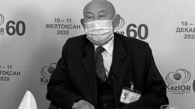 Ушел из жизни известный врач-онколог Райымкул Каракулов
