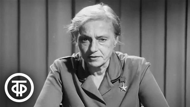 Людмила Павличенко — о снайперах Великой Отечественной войны (1973)