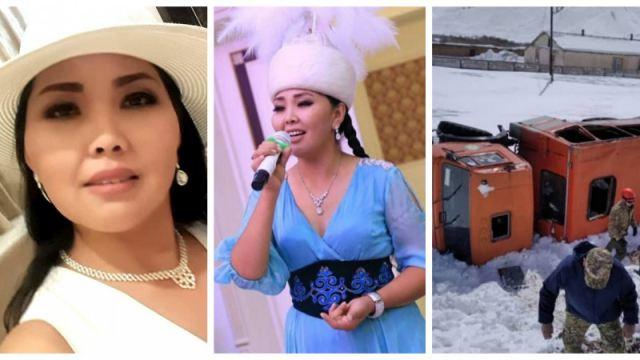 Певица Нурзат Ажигожоева погибла в ДТП