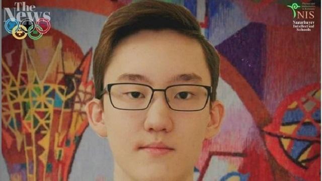 Денис Сон из Костаная стал призером международной олимпиады