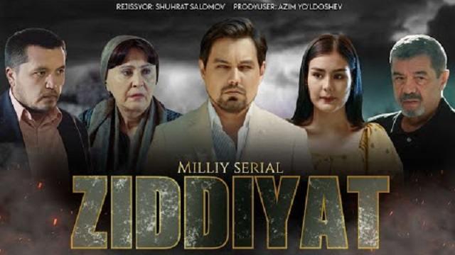 Ziddiyat 19-qism (milliy serial) | Зиддият 19-кисм (миллий сериал)