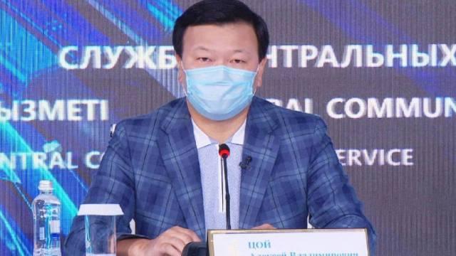 Алексей Цой прокомментировал «спорное» решение санврача
