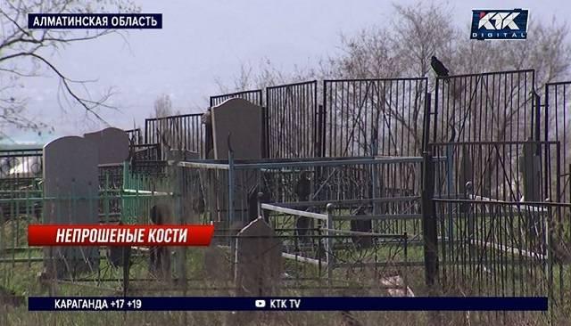 Жители Алматинской области не хотят жить рядом с покойниками