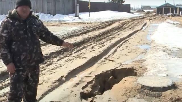 Видео: У жителей пригорода Костаная земля уходит из-под ног