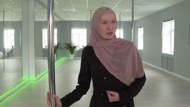 Все места на курсах по танцам на шесте для мусульманок заняты