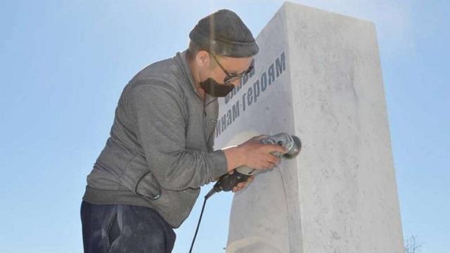 Обелиск Славы героям ВОВ осквернили вандалы из Качара