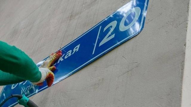 Акимат Алматы планирует переименовать еще семь улиц города