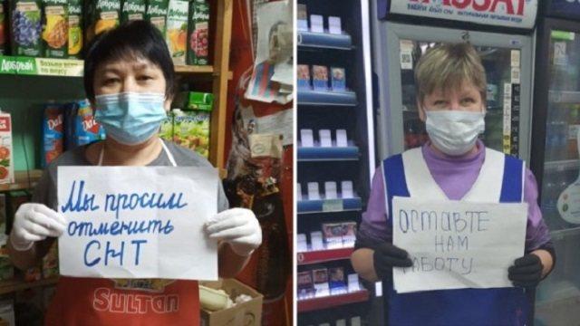 В Казахстане из-за требования налоговиков закрываются магазины