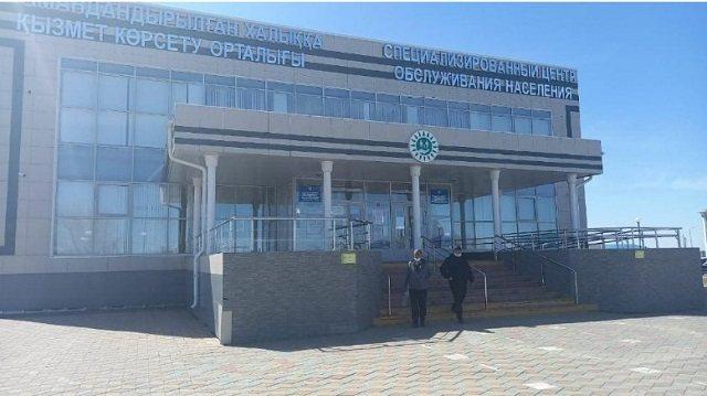 СпецЦОН Костаная приостановил работу. Прием перенесен на 3 мая