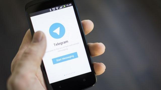 Данные 30 тысяч казахстанских пользователей Telegram утекли в Сеть