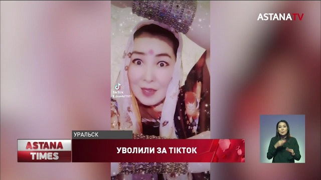 За видео в ТiкТок уволили завуча музыкальной школы в ЗКО