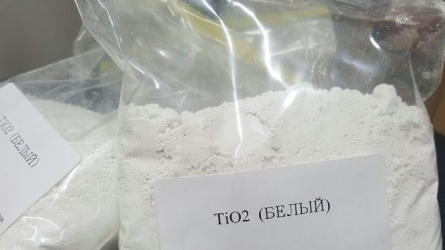 Популярный пищевой краситель Е-171 признали опасным