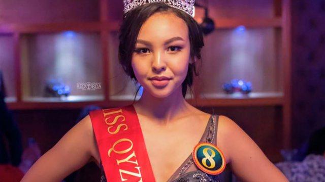 Казахстанка Камилла Серикбай поспорит за титул «Мисс Вселенная»