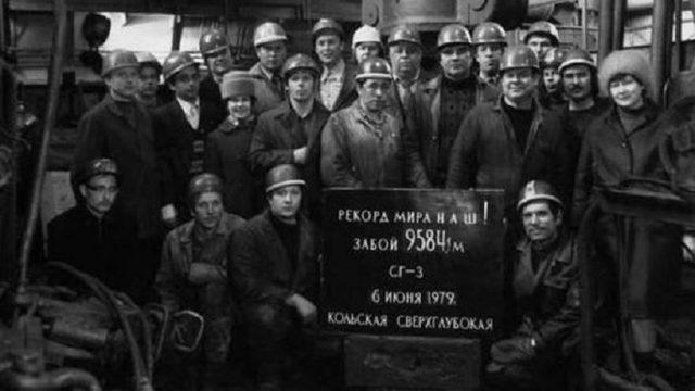 Самая глубокая дыра в мире: что услышали советские учёные
