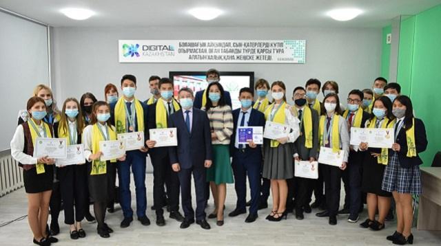 Школьников-победителей олимпиады наградили в Костанае
