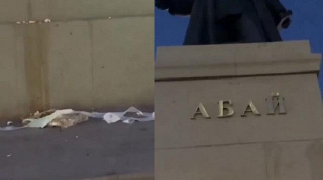 Памятник Абаю в Павлодаре закидали яйцами и туалетной бумагой