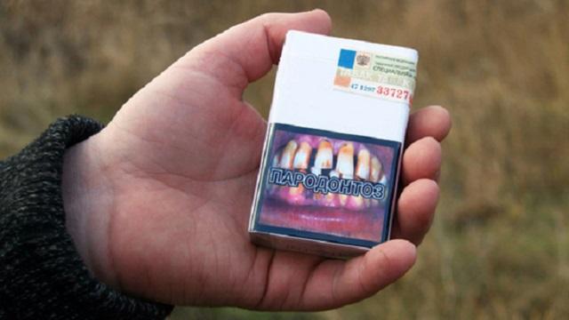 «No smoking!»: Пачка сигарет будет выглядеть ещё страшнее