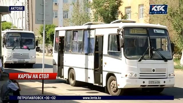 Водители автобусов в Актобе увольняются из-за карт оплаты