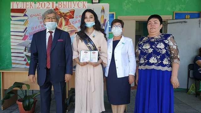 В школе Костанайской области снова обладатель «Алтын белгі»