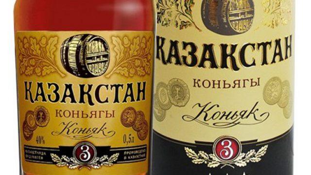 В Казахстане перестанут выпускать коньяк и шампанское