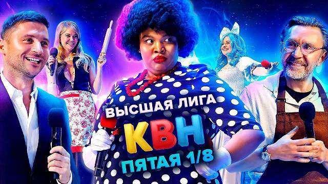 Хелена Амбого из Усть-Каменогорска стала звездой российских телеканалов