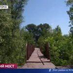 мост вко