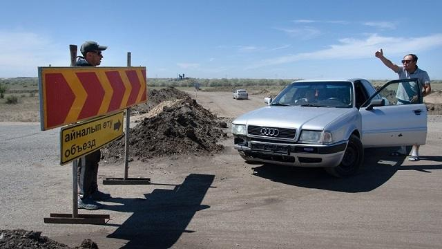 Аким обсудил с подрядчиками ремонт дороги Карабутак – Костанай