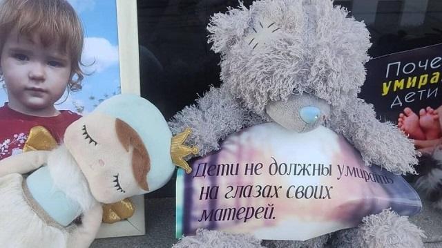 «Жестоко!»: Клиника убрала игрушки, оставленные в знак скорби