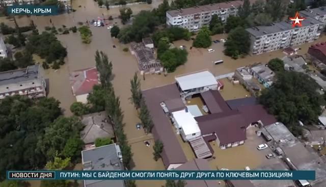 Потоп в Керчи. Крым Наводнение 17.06.2021