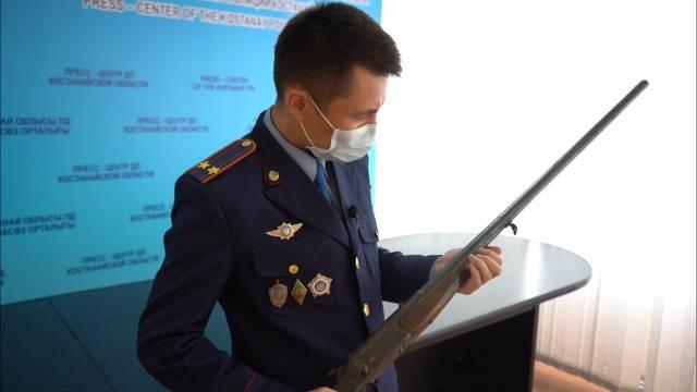 15 единиц оружия изъяли у жителей Костанайской области