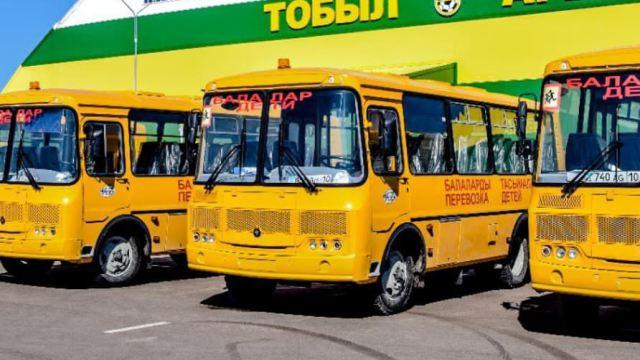 Новые автобусы будут подвозить школьников Костанайской области