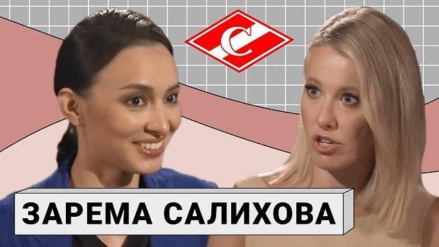 Осторожно: Собчак! Зарема Салихова: о Федуне, «Спартаке» и российском футболе