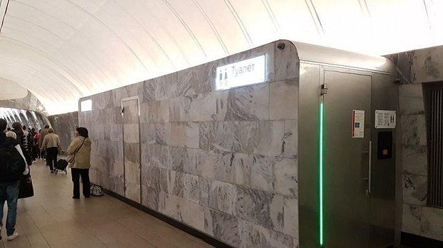 «Воспользуюсь и отпущу»: Маньяк напал на женщину в туалете метро